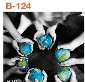 Un detall de la portada de la B-124