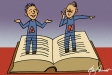 Brega autor(a) versus narrador(a)